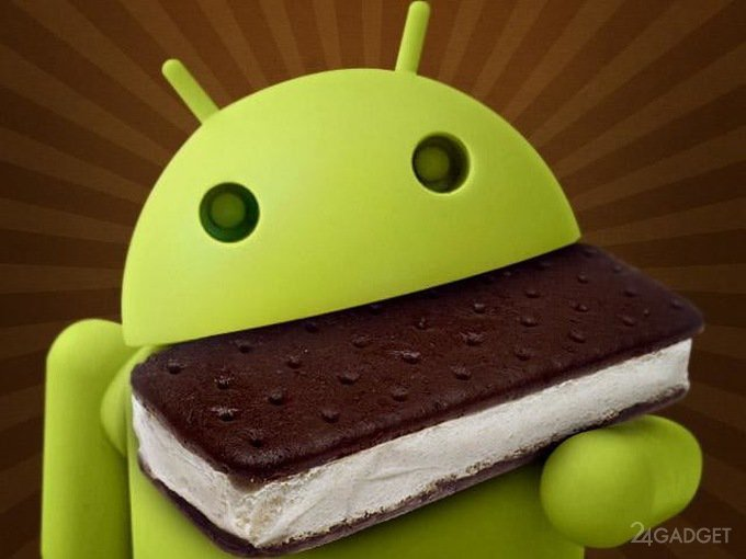 1544438631_2android-4.0-ice-cream-sandwich-001_e2be6.jpg